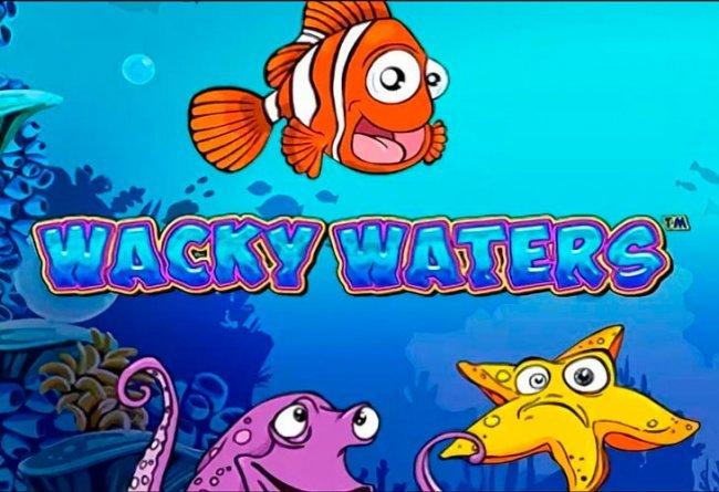 Популярная игра «Wacky Waters» в казино Эльдорадо