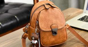 Элегантный кожаные сумки для стильных людей